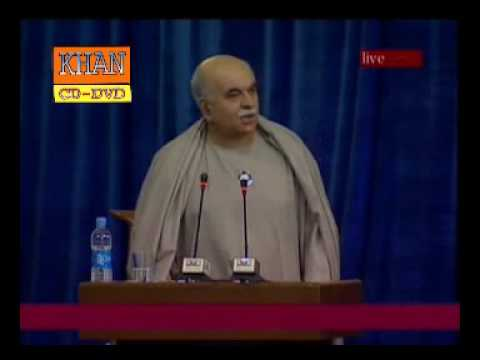 Mehmood Khan Achakzai's Pak Afghan Aman Jirga Speech. 2/3