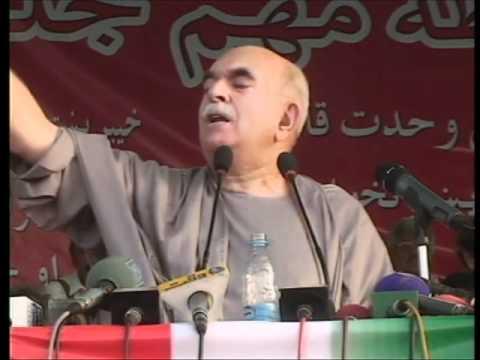 Mahmood Khan Achakzai 25th June 2012 Quetta part 4