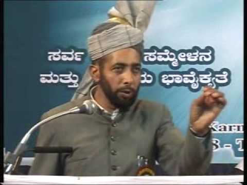 (1/2) Ahmadiyya: Moulvi Burhan Sb responds to Anti-Ahmadiyya newspaper report