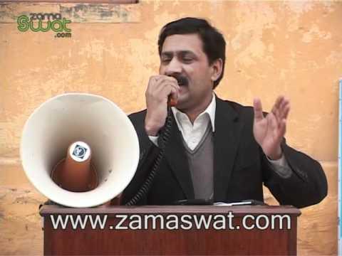 Barsi Shuhada-e-Hajibaba Blast