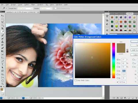 image mixing in PS (Urdu)