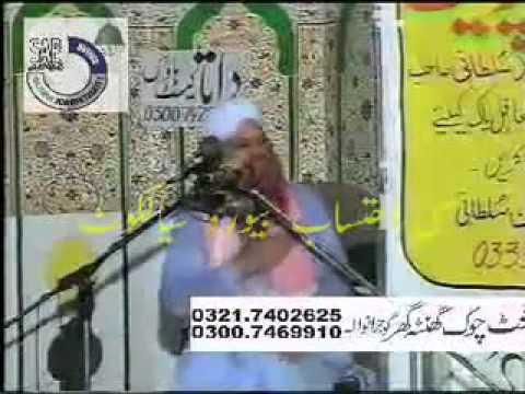 Gazi Amir Cheema Shaheed By Maulana Sultani