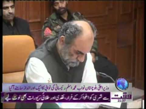 Nawab Aslam Raisani slept during cabinet meeting