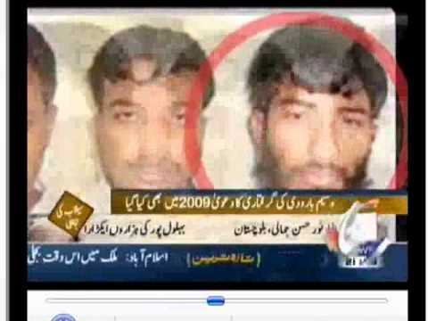 geo news mpa raza haider target killer arrest