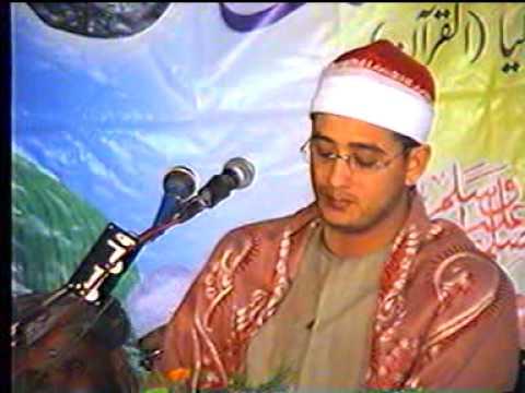 Sheikh Mahmood Shahat in Pakistan (Okara) 2006, Surah Aali'Imran, Duha, Inshirah 3/3