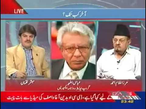 Ahmadiyya_Mirza_Ghulam_Ahmad_Sahib_with_Mubashir_luqman_Sahib_POINT_BLANK_Part_3.wmv.mp4
