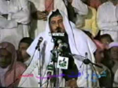 ان الابرار يشراب Qari Rafat Misri Great reciter