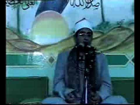 Sheikh Mahmood Shahat Al-fateha & Al-baqara 08 Egypt