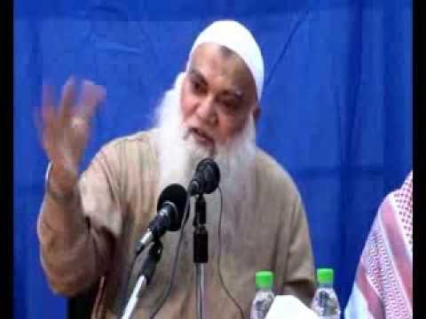 Jadu Aur Shaitani Bimaryon ka Ilaj (Iqbal Salafi) 2014