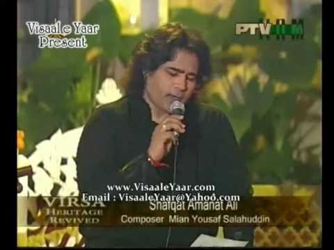 KALAM E IQBAL(Ye Pegham Day Gai Hai)SHAFQAT AMANAT ALI.BY Visaal