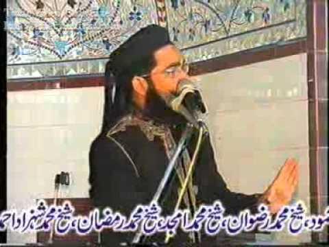 Maulana Nasir Madni ghazi ilam din shaheed part 1/2.avi