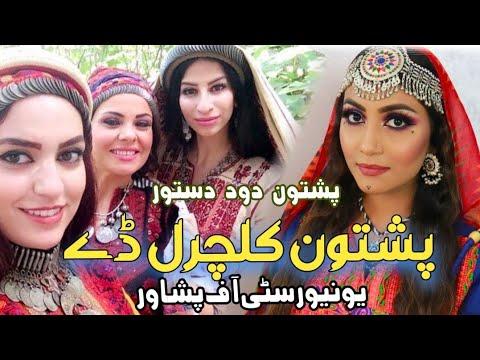 Kaliwal Day  Programe at Peshawar University  08 March 2012
