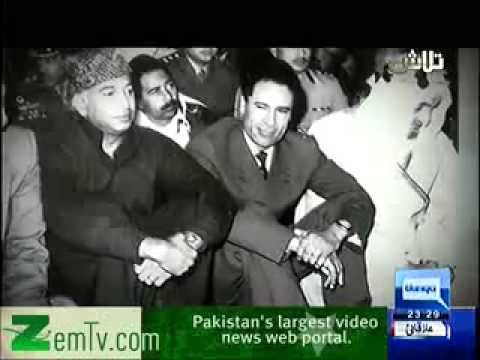 Bhutto declared Ahmadis non-Muslim following Saudi Pressure, Political Stunt