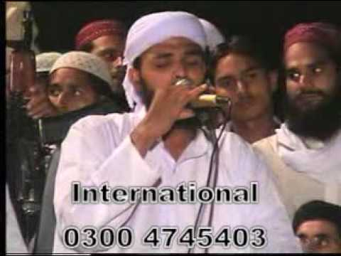Shaheed Kaa Muqam - Hafiz Abu Bakr