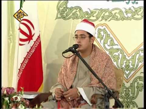 beautiful Quran recitation by Qari mahmood shahat Part 1