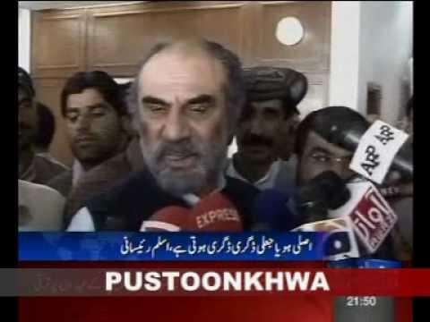 CM Balochistan Raisani (Wazir ya Faqeer)