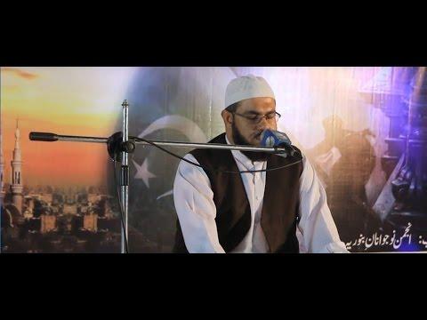 Qari Muhammad Ibrahim Kasi 2017 New (Jamia Binoria)