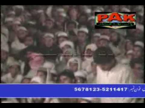 *Full-HQ* Mahmoud Shahat - Al Ahzab -Pakistan - محمود الشحات - سورة الأحزاب