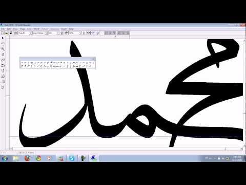 kelk 2010 Urdu Tutorial