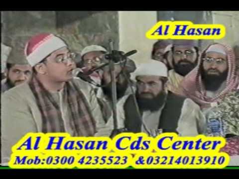 Sheikh Mahmood Shahat - Pakistan - سورة الانعام و الشمس - Part 1/3