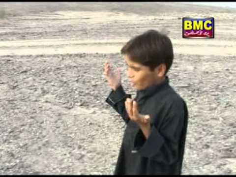 Balochi Songs.1