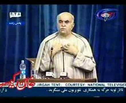 Mehmood Khan Achakzai's Pak Afghan Aman Jirga Speech. 3/3